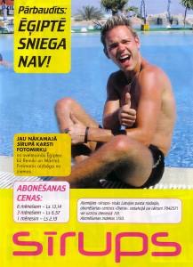 Sirups_reklama_2005