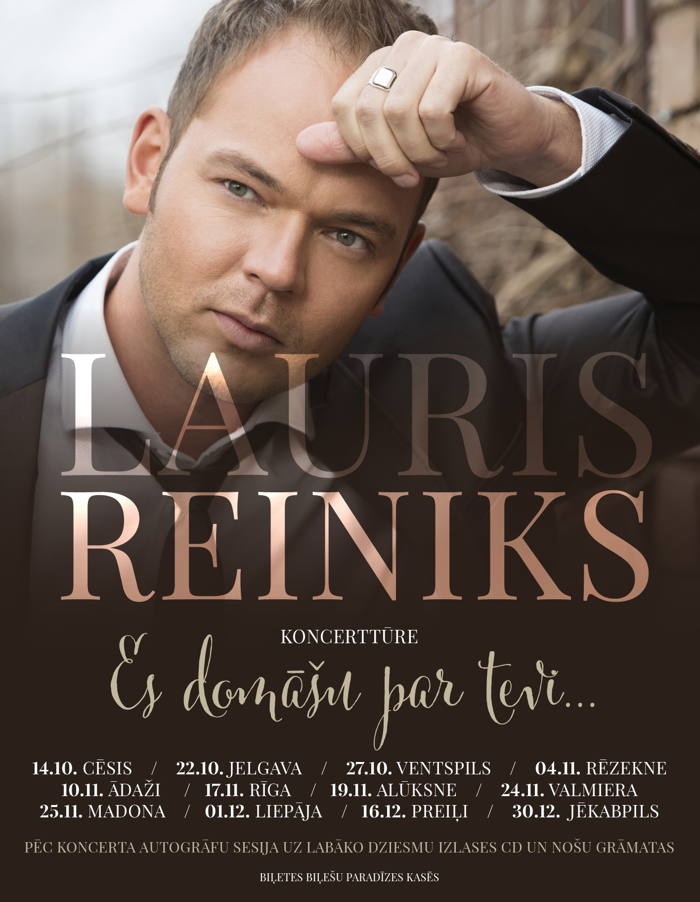 Lauris-Reiniks-ture-2017